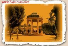 Photo of دیکشنری شیرازی به انگلیسی
