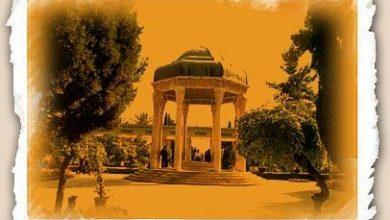 تصویر از دیکشنری شیرازی به انگلیسی