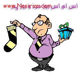 0.922376001337706231_taknaz_ir