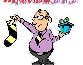 تصویر از اس ام اس خنده دار مخصوص روز پدر و روز مرد