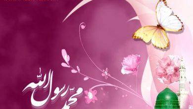 تصویر از اس ام اس تبریک مبعث پیامبر(ص) پیامک تبریک مبعث حضرت محمد (ص)