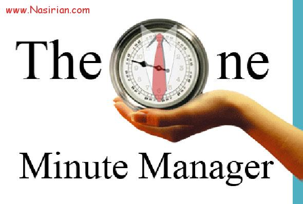 one minute manager chapter summary Among the summaries and analysis available for the one minute manager, there are 2 full study guides, 2 short summaries and 1 book depending on the study guide provider (sparknotes, shmoop, etc), the resources below will generally offer the one minute manager chapter.