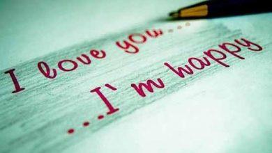 من اگر عاشقانه می نویسم…