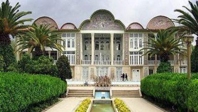 ویژگیهای معماری ایرانی
