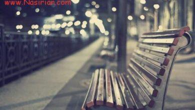 و باز تنهایی...!!!