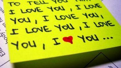 چقدر دلم مي خواهد نامه بنويسم