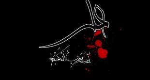 پیامک شهادت حضرت علی (ع)
