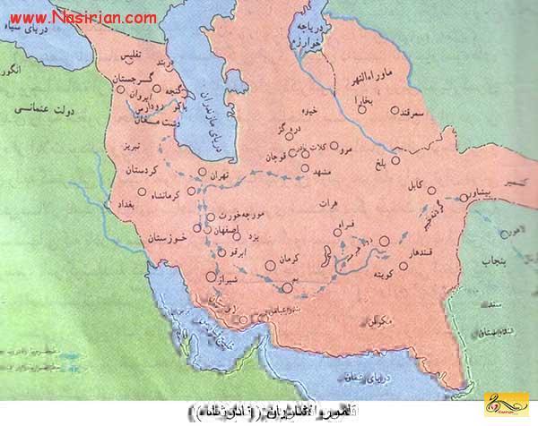 قلمرو نادرشاه
