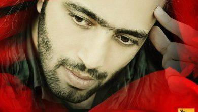 تصویر از آهنگ خدا حافظ محسن یاحقی + دانلود و متن