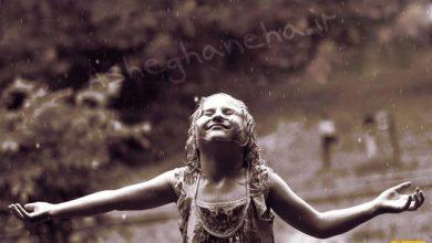 Photo of لبخند بارانی