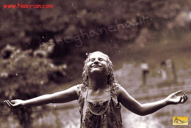 لبخند بارانی