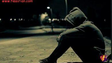 تصویر از یک نفر امد