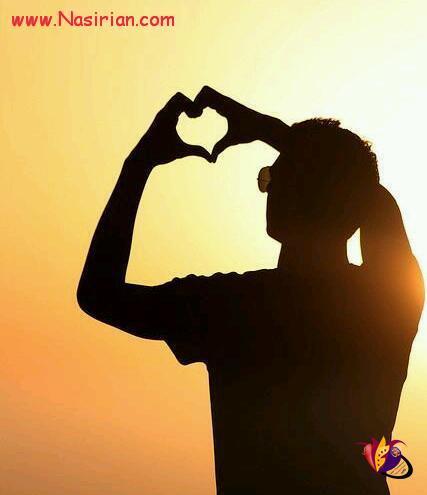 با عشق زندگی کن