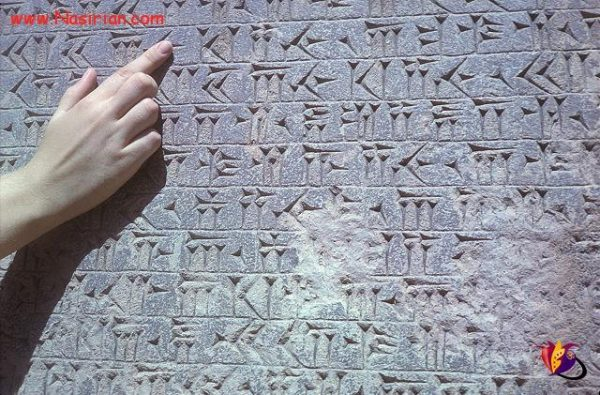 ۶۴۰px-BehistunInscriptiondetail
