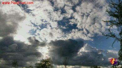 روزهایی که تو رو کم دارم ، ابرها بیشترند !