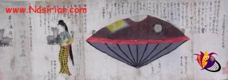 مثلث اژدها ژاپن
