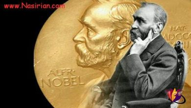 Photo of آلفرد نوبل