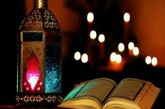 تصویر از فرا رسیدن ماه مبارک رمضان بر شما مبارک