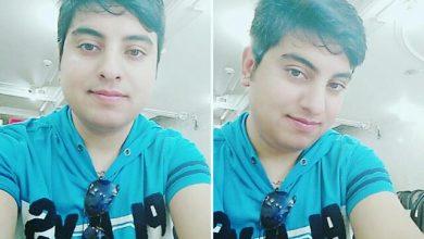 Photo of بندر عباس ۱۴ آذر ۹۵