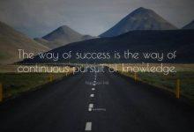 Photo of راه موفقیت
