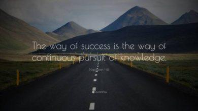 تصویر از راه موفقیت