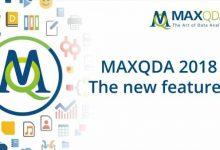 Photo of دانلود رایگان نرم افزار MAXQDA 2018 + کرک نرم افزار